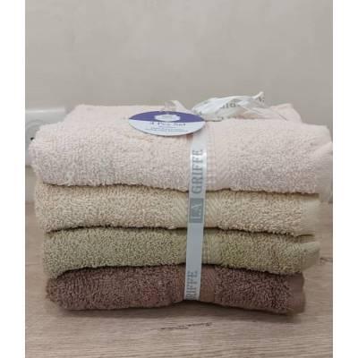 Set de serviette  50x90 4 pièces (GRIFFE)
